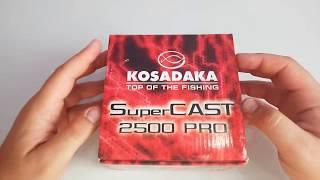 Катушка kosadaka super cast baitrunner 2500 1s