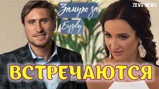 Ольга Бузова и Денис Лебедев встречаются после шоу Замуж за Бузову