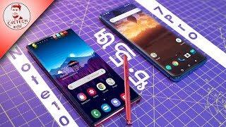 Galaxy note 10 -அ விட oneplus 7 pro நல்லா இருக்கா? Full comparision! (தமிழ்)