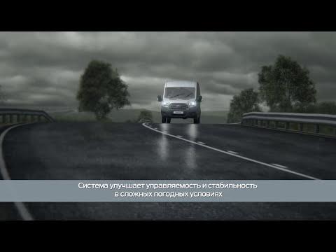 Ford Transit Kombi Фургон класса M - рекламное видео 4