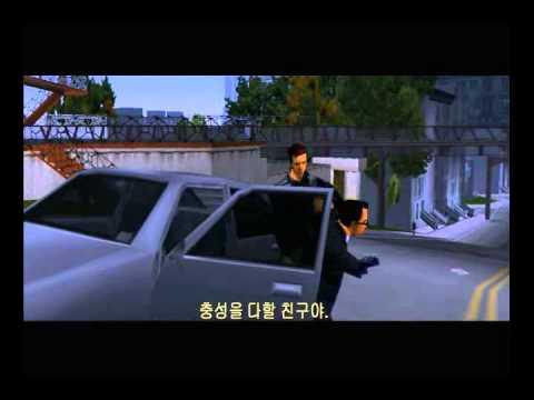 Video of GTA3: 10주년 기념작