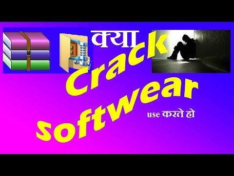 How Safe is Cracked Software ? Disadvantages of Using Crack