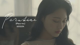 [Special Clip] 시연 (드림캐쳐) 'Paradise' (Piano ver.)