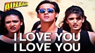 I Love You, I Love You Full Song Video - Auzaar | Salman Khan | Shankar Mahadevan | Anu Malik
