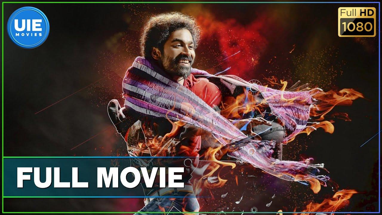 Anegan - Tamil Complete Film Dhanush Karthik Amyra Dastur Harris Jayaraj thumbnail