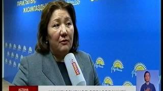 Половина учебных заведений Казахстана не готовы принять детей с ограниченными возможностями