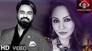 Qais Ulfat & Shabana Mehryar - Jahaan LYRICS   - YouTube