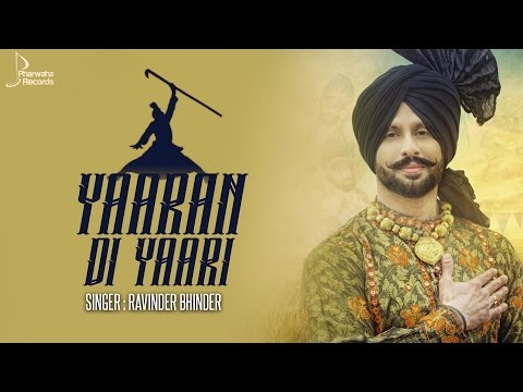 Yaaran Di Yaari  Ravinder Bhinder