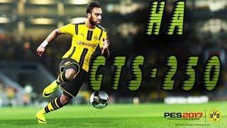 Pro Evolution Soccer 2017 на GTS 250