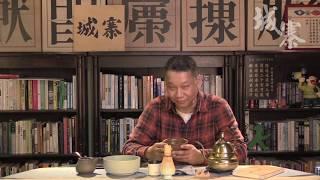 日本之美 - 14/01/19 「三不館」長版本