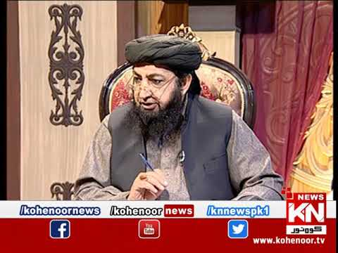 Istakhara 19 January 2019 | Kohenoor News Pakistan