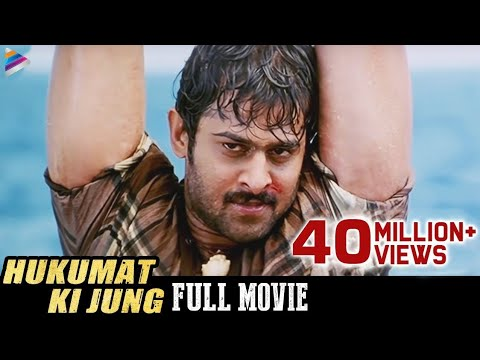 Prabhas Full Hindi Action Movie HUKUMAT KI JUNG | Shriya | Latest Full Dubbed Movies