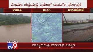 Heavy Rains Lash Several Parts Of Karnataka, Orange Alert Issued In Kodagu
