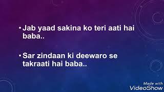 Jab yaad sakina ko teri aati hai baba nauha lyrics - YouTube