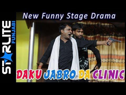Daku Jabro Da Clinic | Latest Stage Drama 2019 | Clip 06 | Pakistani Funny Stage Drama