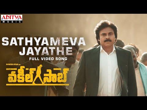 Vakeel Saab - Sathyameva Jayathe Full Video Song