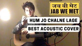 Jab We Met Song Hum Jo Chalne Lage - Aao Milo   - YouTube