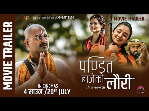 Nepali Movie Pandit Bajeko Lauri Trailer