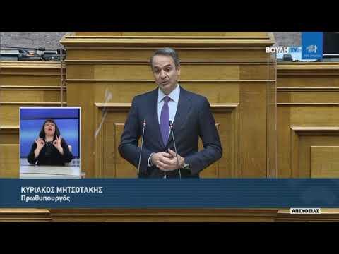 Κ.Μητσοτάκης(Πρωθυπουργός)(Ενημέρωση για την κυβερνητική πολιτική  για την πανδημία)(15/01/2021)