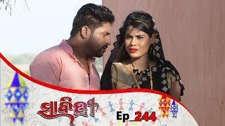 Savitri   Full Ep 244   18th Apr 2019   Odia Serial – TarangTV