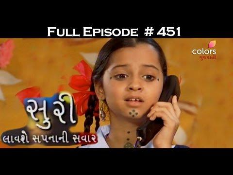 Suri - 29th April 2017 - સુરી - Full Episode