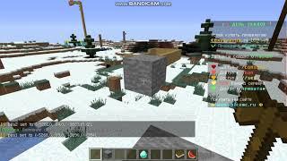 Как сделать и убрать регион в minecraft.