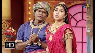 Chammak Chandra Performance | Jabardasth | 13th December 2018 | ETV Telugu