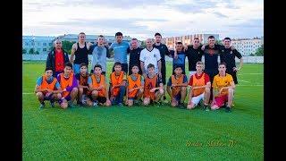 Футбол, стадион п.Шахан, 19 июля 2017 г