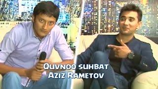 Quvnoq suhbat - Aziz Rametov bilan | Кувнок сухбат - Азиз Раметов билан