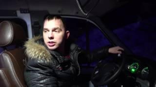ГАЗ Баргузин 4х4 (часть 3)