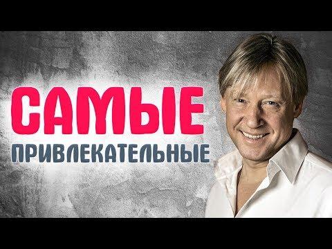 САМЫЕ ПРИВЛЕКАТЕЛЬНЫЕ АКТЕРЫ за 50. Знаменитые актеры России