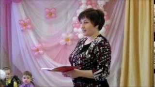 Поздравление воспитателям детского сада Рябинка (Ковернино2015г)