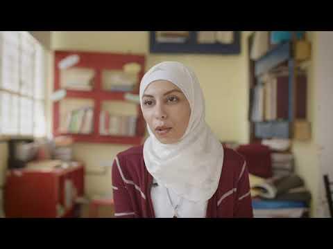السوريون : ياسمين