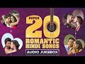 Super 20 Romantic Hindi Songs | Audio Songs Back To Back