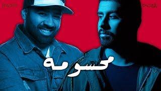 بدر الشعيبي - بشار الشطي: محسومة