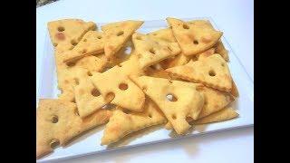 Обалденный Сырный Перекус МЫШКИНА РАДОСТЬ. Cheese Cookies