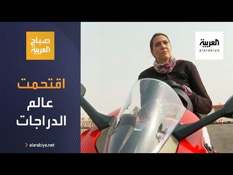 العرب اليوم - شاهد: سعودية في عالم الدراجات النارية