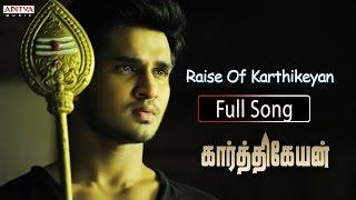 Raise Of Karthikeyan Full Song ll Karthikeyan Movie ll Nikhil, Swathi Reddy