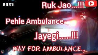 how to help an ambulance stuck in traffic #helping #ambulance #emergency