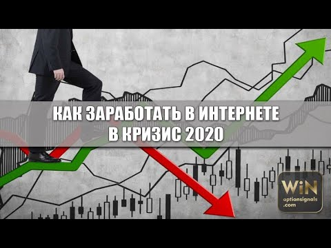 Стратегия опцион касание