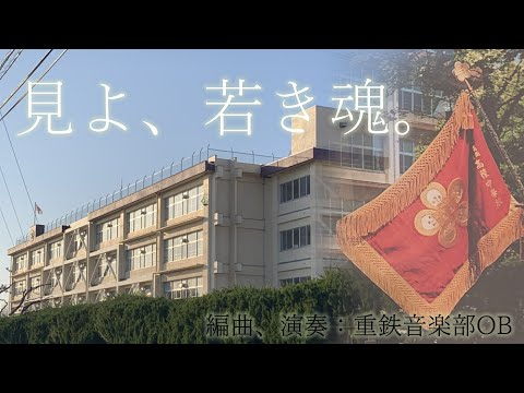 Koryo Junior High School