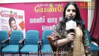 Singer Saindhavi Speaks at Unnal Mudiyum Penne Magazine Launch