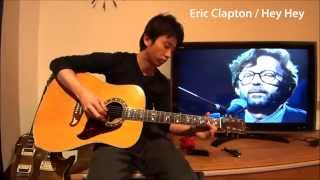Eric Clapton / Hey Hey Unplugged Guitar Cover