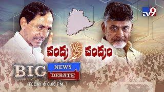 Big News Big Debate : KCR vs Chandrababu || KCR focuses attack on Mahakutami - Rajinikanth TV9