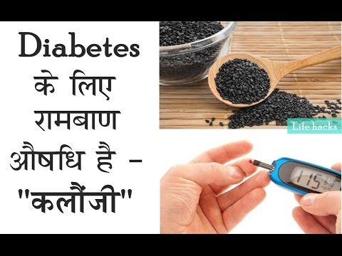 Se il diabete di tipo 2 banane