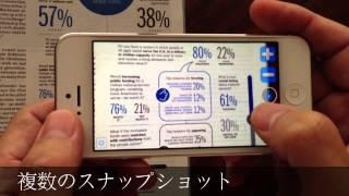 目に優しいルーペ-虫眼鏡アプリ