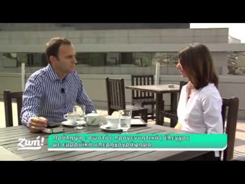 Διάγνωση της χρόνιας πυελονεφρίτιδας και της υπέρτασης