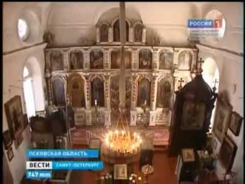 Церковь успения пресвятой богородицы архангельская область