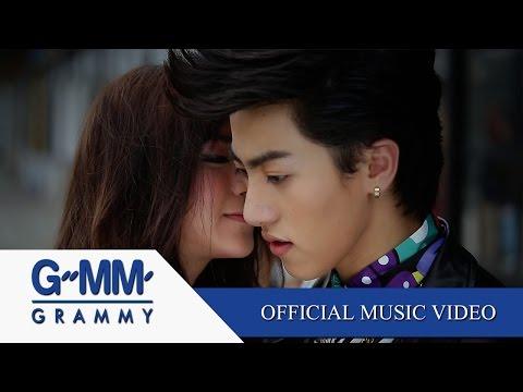 I Miss You [MV] - ซีดี กันต์ธีร์