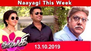 Naayagi Weekly Recap 13/10/2019